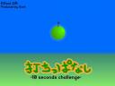 10 second golf challenge - golf pelit