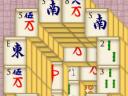 WellMahjong